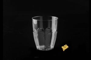 Bicchiere in san riutilizzabile summer