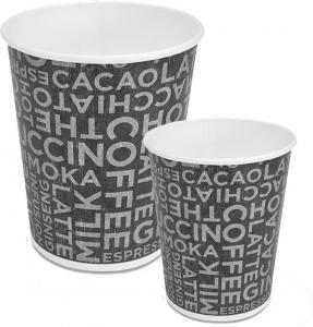 Bicchieri in Cartoncino Coffee Black (50 pezzi) | Vendita online all'ingrosso