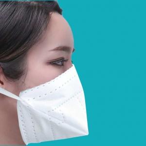 Mascherina filtrante monouso